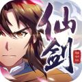 仙剑奇侠传3手游_仙剑奇侠传32021版最新下载