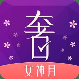 奢分期app下载_奢分期app2021最新版免费下载