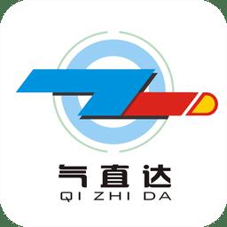气直达新版app下载_气直达新版app2021最新版免费下载