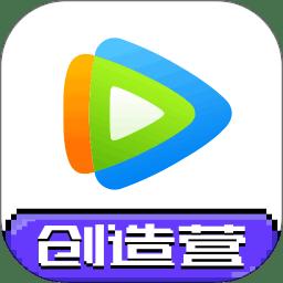 腾讯视频app2021最新版本下载_腾讯视频app2021最新版本2021最新版免费下载