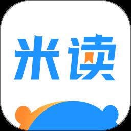 米读小说极速版下载_米读小说极速版2021最新版免费下载