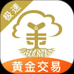 金榕树极速版app下载_金榕树极速版app2021最新版免费下载