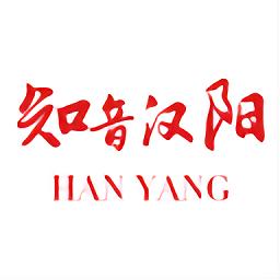 知音汉阳软件下载_知音汉阳软件2021最新版免费下载