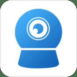 camhipro监控软件手机版下载_camhipro监控软件手机版2021最新版免费下载