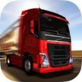 欧洲卡车模拟2安卓版手游_欧洲卡车模拟2安卓版2021版最新下载