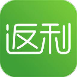 返利app手机版下载_返利app手机版2021最新版免费下载