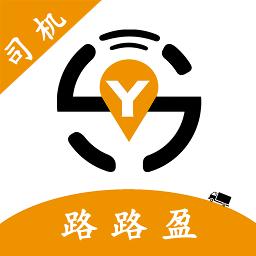 路路盈司机版下载_路路盈司机版2021最新版免费下载