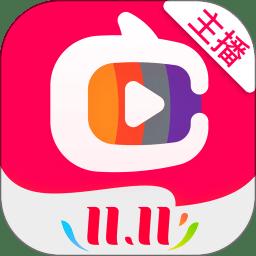 淘宝直播主播专用版下载_淘宝直播主播专用版2021最新版免费下载