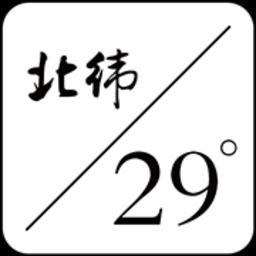 北纬29度客户端下载_北纬29度客户端2021最新版免费下载