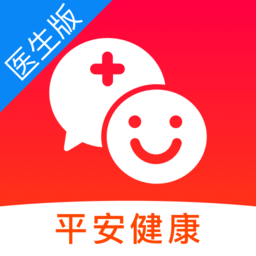 平安健康医生版下载_平安健康医生版2021最新版免费下载