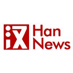 汉新闻手机版下载_汉新闻手机版2021最新版免费下载