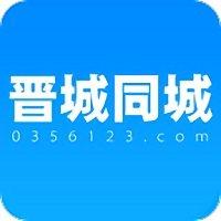 晋城同城生活服务平台下载_晋城同城生活服务平台2021最新版免费下载