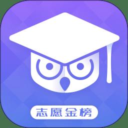 高考志愿君app下载_高考志愿君app2021最新版免费下载
