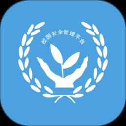 衢州安全教育平台app下载_衢州安全教育平台app2021最新版免费下载