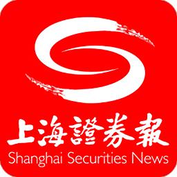 上海证券报app下载_上海证券报app2021最新版免费下载