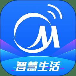 美的美居app最新版下载_美的美居app最新版2021最新版免费下载