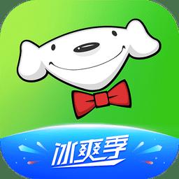 京东外卖网上订餐软件下载_京东外卖网上订餐软件2021最新版免费下载