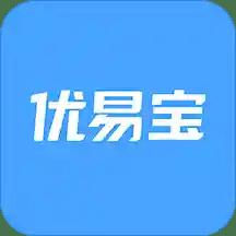 优易宝版下载_优易宝版2021最新版免费下载