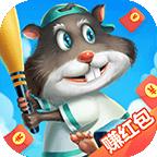 仓鼠乐园红包版手游_仓鼠乐园红包版2021版最新下载