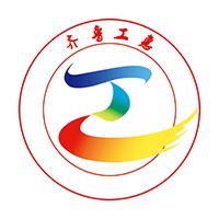 齐鲁工惠手机版app下载_齐鲁工惠手机版app2021最新版免费下载