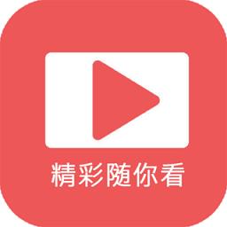 小小影视免费版下载_小小影视免费版2021最新版免费下载