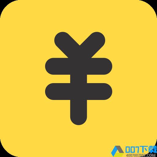 鲨鱼记账app版下载_鲨鱼记账app版2021最新版免费下载