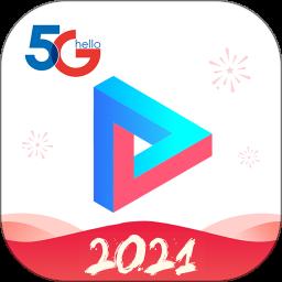 中国电信天翼超高清app版下载_中国电信天翼超高清app版2021最新版免费下载