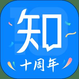 手机知乎app版下载_手机知乎app版2021最新版免费下载