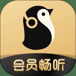企鹅fm谷歌play版本下载_企鹅fm谷歌play版本2021最新版免费下载