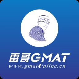 雷哥gmat课程下载_雷哥gmat课程2021最新版免费下载