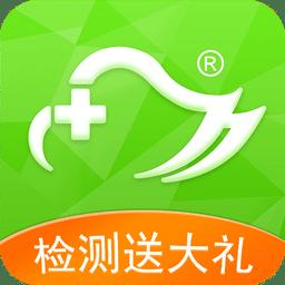 小云健康app免费版下载_小云健康app免费版2021最新版免费下载