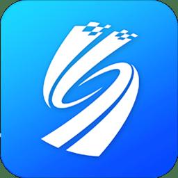 安徽etc手机版app下载_安徽etc手机版app2021最新版免费下载