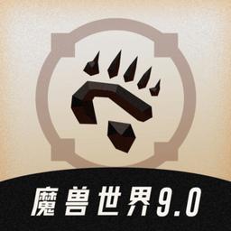 nga玩家社区版下载_nga玩家社区版2021最新版免费下载