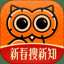 得到app版下载_得到app版2021最新版免费下载