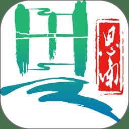 明珠思南客户端下载_明珠思南客户端2021最新版免费下载