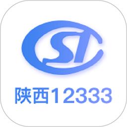 陕西人社养老保险app下载_陕西人社养老保险app2021最新版免费下载