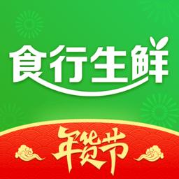 食行生鲜版下载_食行生鲜版2021最新版免费下载