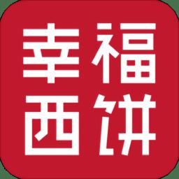 幸福西饼go手机版下载_幸福西饼go手机版2021最新版免费下载