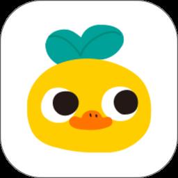 柚子鸭早教版下载_柚子鸭早教版2021最新版免费下载