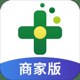 药房网商城商家版app下载_药房网商城商家版app2021最新版免费下载