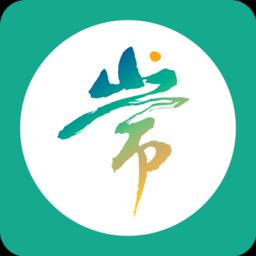 慢城常山app版下载_慢城常山app版2021最新版免费下载