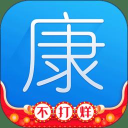 康爱多掌上药店app下载_康爱多掌上药店app2021最新版免费下载