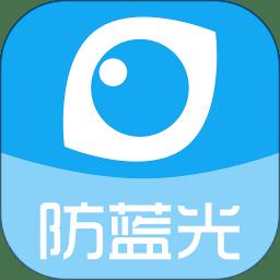 护眼宝最新版下载_护眼宝最新版2021最新版免费下载