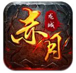 游戏猫赤月龙城手游_游戏猫赤月龙城2021版最新下载