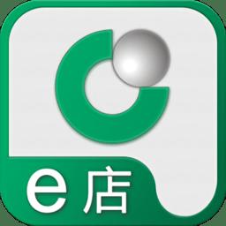 国寿e店2021年新版下载_国寿e店2021年新版2021最新版免费下载