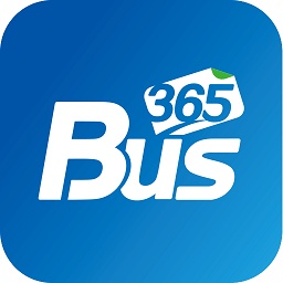 bus365汽车票app(出行365)下载_bus365汽车票app(出行365)2021最新版免费下载
