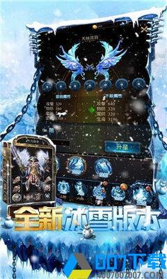 三端互通打金冰雪手游_三端互通打金冰雪2021版最新下载