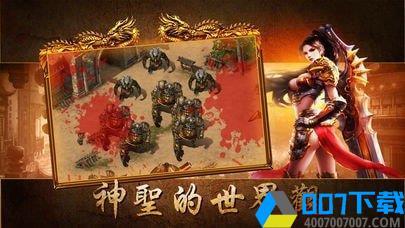 1.76蓝天传奇手游_1.76蓝天传奇2021版最新下载