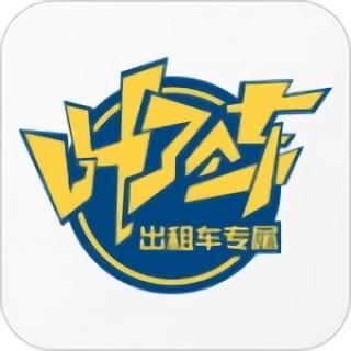 叫了个车app下载_叫了个车app2021最新版免费下载
