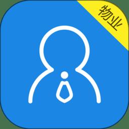 德物管手机版下载_德物管手机版2021最新版免费下载